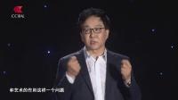 【CC讲坛】李风:我们艺术有力量