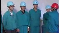 电厂安全教育视频(18-1新入厂人员安全教育)