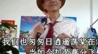 友谊天长地久(1)(2013年9月30日录制)(歌手佚名)