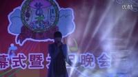 铭出品无次品之武溪中学第六届文化艺术节闭幕式 《那片海》陈伟燕老师