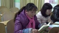 面向个体的教育读书交流会  卢爱春