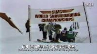 [TSS体育] 讲述竞技单板滑雪的历史 5_1