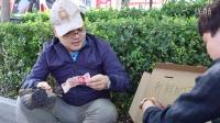 宁波银行反假币宣传
