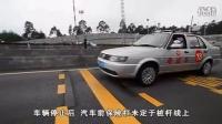 曲线行驶技巧学车视频科目二坡道定点停车和起步单边桥倒车入库