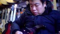 电吉他3 北京高地乐器 大罗 右手拨弦练习