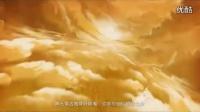 【斗战神】西游记之《斗战神》-西游剧情史诗巨制(完整版)