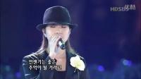 My Prayer - SBS Ecc Concert 现场版 -BoA
