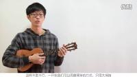 《尤克里里零基础教学》第三课:C大调音阶及四线谱的应用【桃子&鱼仔ukulele教室】