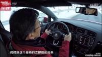 ams车评网 夏东评车 高尔夫7 GTI 试驾评测视频