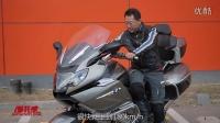 【我车我说】宝马K1600GTL摩托车第十六期_摩托威