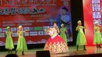2015陕西最美民间歌手总决赛暨颁奖盛典《芦花》段娟
