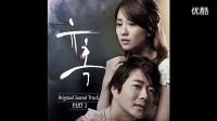 Jo Kwon (조권)  Fei (페이) - One Summer Night [英文]_标清
