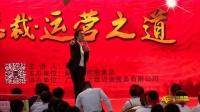 周文强—中国梦