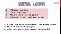 英语听力学习技巧
