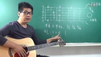 吉他全套教学视频,吉他教学视频,五音不全学唱歌教程
