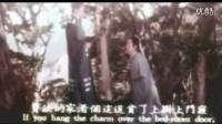 中国鬼片院线电影下载