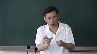《中医诊断学》02_基本原理(司外揣内、见微知著、以常衡变)、基本原则之整体审察