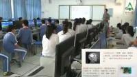 小学五年级信息《了解机器人》微课视频,市小学信息微课大赛视频