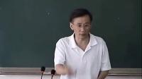 《中医诊断学》03_诊法合参、病证结合。发展简史
