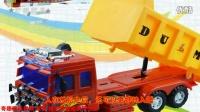 奇趣玩具01 汽车总动员玩具工程车模型惯性汽车挖土机翻斗车挖掘机大卡车