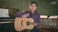 45升降号还原号及等音的学习 吉他初级入门教程教学 高音教公开课第45节(音乐理论卷)