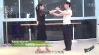 何鹏老师 拉丁舞教学 桑巴跑步转开始 (4)
