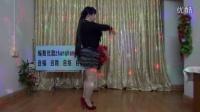 2016年元旦舞 草原一枝花 36步精彩展示教学版 原创 编舞优酷 zhanghongaaa 广场舞