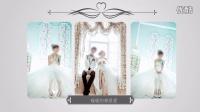 唯美浪漫韩式开场婚礼MV视频定做婚庆请柬婚纱照恋爱电子相册制作样片