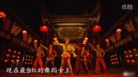 堽堽盘点1-华语乐坛的舞蹈女王(蔡依林 萧亚轩 李玟)
