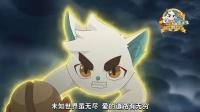 《京剧猫》片头曲MV