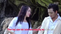 苗族歌曲  Hmong New Song 2016