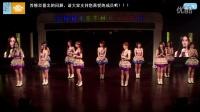 2016-01-02 SNH48 TeamHII公演MC剪辑