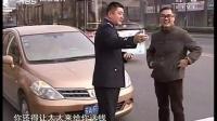 20160101(宏琪说交通)开车不能粗心大意