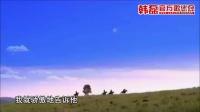 草原上升起不落的太阳(歌迷会出品)