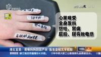 湖北宜昌:聋哑妈妈剖宫产女  医生全程文字鼓励 新闻夜线 160103