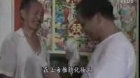 【红蜘蛛1】第01集_标清