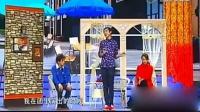辽宁卫视2014春晚 沈腾马丽小品《祝你幸福 》