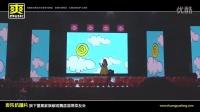 爽乐坊童星家族献唱魏晨淄博歌友会实况
