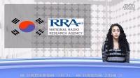 韩国更新多媒体设备电磁兼容测试标准
