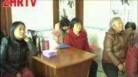 庄河电视台《庄河纪录》151226 德佑光明 庄河市光明山镇优秀传统文化教育巡礼