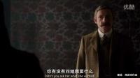 英国电影《神探夏洛克》正片 221B公寓福尔摩斯
