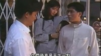 新扎师兄Ⅲ01(粤语)