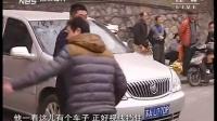 20160104(宏琪说交通)横穿非机动车道要谨慎观察