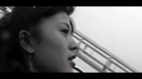 爱情-音乐短片