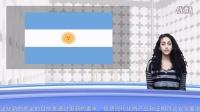 阿根廷宣布新的低电压安全监管计划