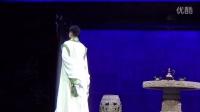 张宇峰-李旭丹-甄嬛传下-C组-清河王-甄嬛-桐花台赐死-排练-20150406-越剧-甄嬛