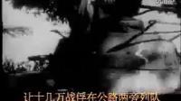 12二战纪录片第十二集