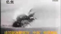 15二战纪录片第十五集