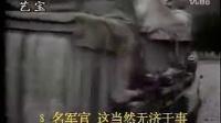 24二战纪录片第二十四集