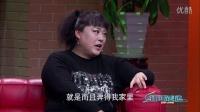 20160104 《纲到你身边》:李菁菁锻炼减肥有成效,郭老丝仍旧在高吨位徘徊